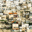 Houses of Jerusalem, Israel, stay close one to an other — Stock fotografie