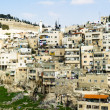Houses of Jerusalem, Israel, stay close one to an other — Stockfoto