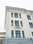 Municipal office of Pskov, Russia — Stock Photo