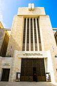 The Jerusalem Great Synagogue — Stock Photo