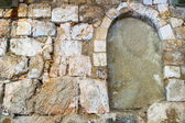 Antient part of Jerusalem, Israel — Stock Photo