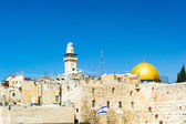 The dome of the Rock shrine — Stock Photo