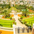 Bahai Gardens, Haifa, Israel — Stock Photo