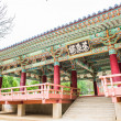 Pavillion at Pohyeon-sa in Myohyang-san, North Korea — Stock Photo #16925213