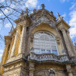 Architecture of Budapest, Hungary, Agicultural museum — Stock Photo