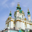 Architecture of Kiev, Ukraine — Stock Photo