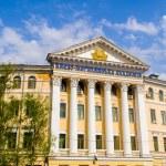 Architecture of Kiev, Ukraine — Stock Photo #30584949