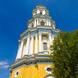 Kiev-Pechersk lavra, Kiev, Ukraine — Stock Photo