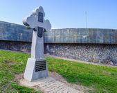 Island Hortitsia, Zaporozhie, Ukraine — ストック写真