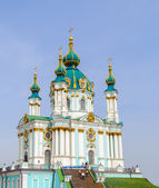 Architecture of Kiev, Ukraine — Stock Photo