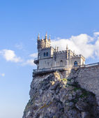 Chersonesus (Crimea), Ukraine — Stock Photo
