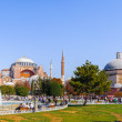 Stock Photo: Istanbul, Turkey