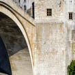 Stock Photo: Mostar, Bosniand Herzegovina
