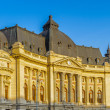 Architecture of Bucharest, Romania — Stock Photo