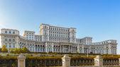 Architecture of Bucharest, Romania — Stock Photo