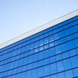 Office building — Stock Photo #14167033