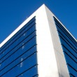 Office building — Stockfoto