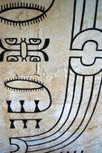 Tapestry in Bora Bora. — Stock Photo
