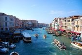 Grand Canal in Venice. — Stock Photo