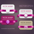 A set of horizontal vector promo banners decorated with purple ribbons and various plastic round seals — Stock Vector