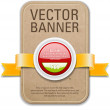 Retro cardboard vector banner with golden yellow ribbon and red plastic button — Stock Vector #26489615