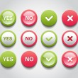 Set of interface buttons OK, Cancel, Yes, No — Stock Vector #26669007