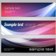 Colorful bright vector banners — Stock Vector #27023633