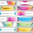Set of twelve bright glossy vector banners — Stock Vector