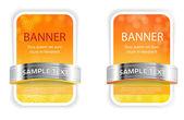 Orange - yellow vector banners - badges — Stok Vektör