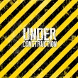 Under construction. Warning industrial grungy vector background. — Stock Vector
