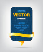 Vector blue banner with fabric texture and yellow silky decorative ribbon — Cтоковый вектор