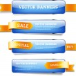 A set of blue vector glossy horizontal banners with golden satin ribbons — Stock Vector