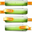 A set of green vector glossy horizontal banners with golden satin ribbons — Stock Vector #35501301