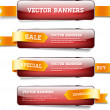 A set of red vector glossy horizontal banners with golden satin ribbons — Stock Vector #35501431