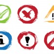 Vector hand painted icons set — Stock Vector #35503495