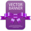 Vector vintage style purple retro banner — Stock Vector