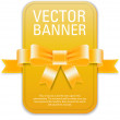 Vector vintage style yellow retro banner — Stock Vector