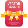 Vector vintage style red retro banner — Stock Vector