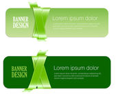 Two green vector banners braided with silky glossy ribbons — Stock Vector