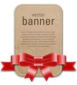 Vector vintage style cardboard retro banner — Stock Vector