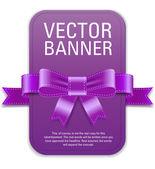 Vector vintage style purple retro banner — Stock Vector