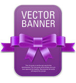 Vector vintage style purple retro banner — Stockvector
