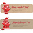 Vector valentine's day paper cardboard banners — Stock Vector #36023299