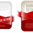 Two red vector banners braided with silky glossy ribbons — Stock Vector #36023869