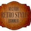 Vector retro vintage old paper banner - label — Stock Vector