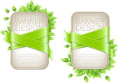Two vector banners with fresh green leaves and green glossy satin ribbon — Stock Vector