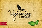 Vector handwritten calligraphy Vegetarian over old vintage canvas background — Stock Vector