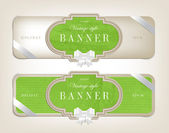 Two vector vintage style cardboard banners — Stock Vector