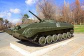 Soviet BMP-1 vehicle — Stock Photo