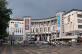 Moscow Cinema , Armenia , Yerevan — Stock Photo